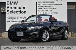 BMW 2 Series Convertible 2016