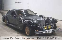 Mitsuoka Others 1990