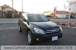 toyota-rav4-2009-5890-car_c965e9c2-6e9d-4272-b5b3-35137452cd0a