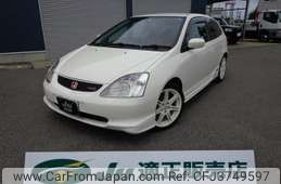 Honda Civic Type R 2002
