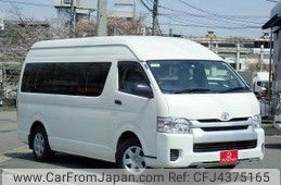 toyota-hiace-commuter-2015-23157-car_ca367eb8-5644-4ee6-9419-cd8102e63d70