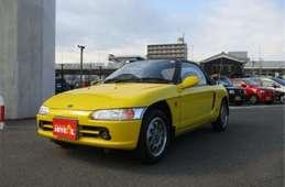 Honda Beat 1992