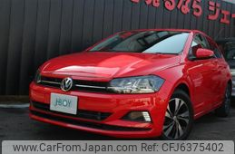 volkswagen-polo-2018-14992-car_cd370cbc-8033-466b-ad0e-6454e1e5a6d0