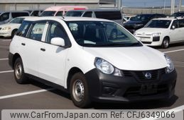 nissan-nv100-clipper-2017-2928-car_cde56358-0a24-457b-beb5-2d986c243b57