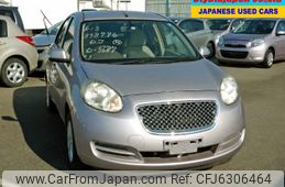 nissan-march-2011-440-car_ce6fb15a-eb56-4b6c-a016-690ed11ad591
