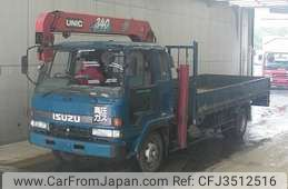 Isuzu Forward 1993