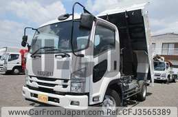 Isuzu Forward 2015