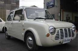 Nissan PAO 1991
