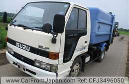 Japanese Used Isuzu Elf Truck for Sale  Best Value for Money