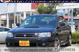 subaru-legacy-b4-2000-3661-car_d55253e0-cd70-455e-bed1-fa86735df6fa