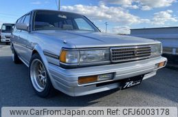 toyota-mark-ii-wagon-1993-9291-car_d788c927-e07b-431e-88d6-453a3765b7e6