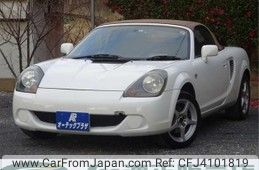 Toyota MR-S 2002