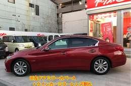 Nissan Skyline 2015