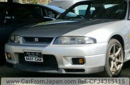 Nissan Skyline Coupe 1995