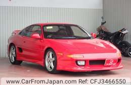 Used Toyota Mr2 For Sale From Japan Directly To You