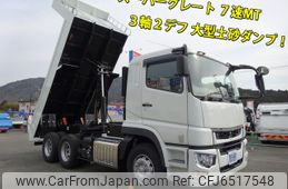 mitsubishi-fuso-super-great-2021-146907-car_db5fbaa2-121b-405f-b154-90a888c9a6b1