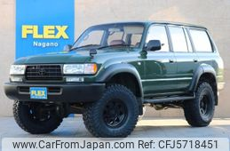 toyota-land-cruiser-1995-29496-car_db7725d8-14b1-4c96-800b-6acf0bc50454