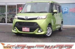 Toyota Others 2017