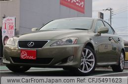 lexus-is-2006-5628-car_e09caaa6-b0cd-40b8-b864-e9bd6f02829e