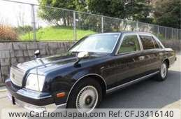 Toyota Century 2014
