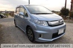 Honda Freed Spike Hybrid 2015