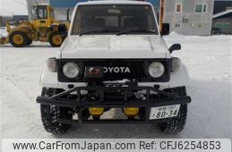 toyota-land-cruiser-1995-28943-car_e3ad72c7-b307-4b9f-9386-775500d8884d