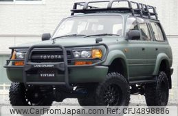 toyota-land-cruiser-80-1993-17458-car_e5826643-c971-4d02-8556-25641762a48d