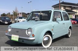 nissan-pao-1989-8834-car_e5a1f92d-d655-4be1-be2a-02dad76ef3e9