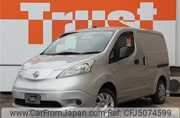 nissan-e-nv200-van-2017-13693-car_e5b47b6f-7df5-4cd5-bbeb-a91a921abd88