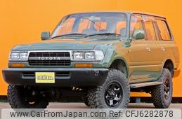 toyota-land-cruiser-wagon-1994-30931-car_e9134344-83c8-4fff-80e0-fbc4aa232f45
