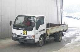 Nissan Atlas 2001