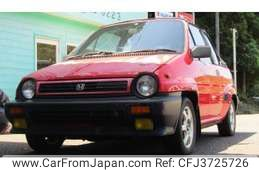 honda-city-1985-8916-car_ec187eea-1d83-4232-8bb0-c7ca5f7bb683