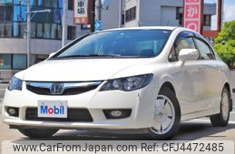 Honda Civic Hybrid 2010