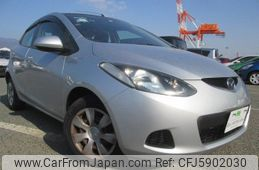 mazda-demio-2008-686-car_f3fe6548-61a0-4bed-9c9a-d0ef3283fb31