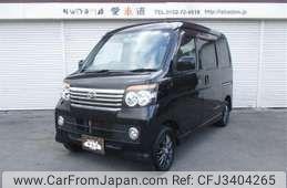 Daihatsu Atrai Wagon 2008