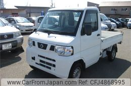 nissan-nt100-clipper-truck-2012-2328-car_f6be6ed6-a54d-4453-954d-535010cf9aae