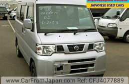 Nissan NV100 Clipper 2013