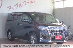 Car From Japan