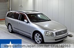 nissan-stagea-2002-6268-car_fa8ad088-8c0c-4d85-9308-806120ee0970