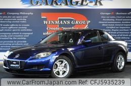 mazda-rx-8-2006-5508-car_fd09d360-34cd-4dc9-9c63-6476e2714bfd