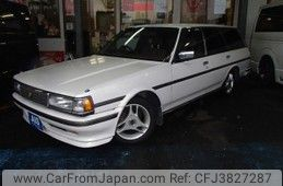 Toyota Mark II Wagon 1990