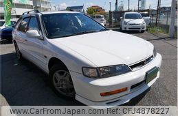 honda-accord-wagon-1996-7502-car_ffdb92d4-f087-4eeb-90c4-abefbe5c97d5
