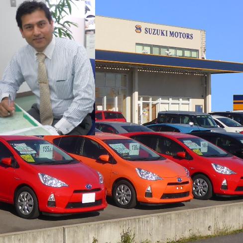 Suzuki Car Dealership >> Suzuki Motors Co Ltd Car From Japan