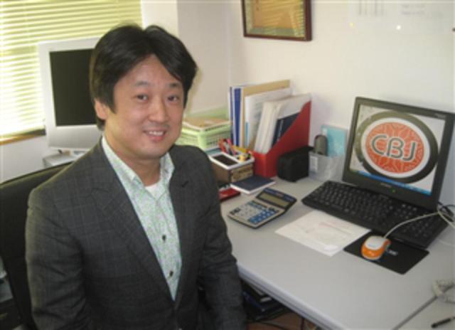 Car Bridge Japan Co ,Ltd  | CAR FROM JAPAN