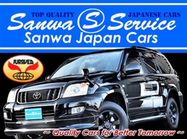 SANWA JAPAN CARS | CAR FROM JAPAN
