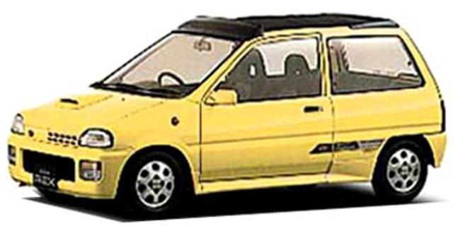Subaru Rex Subaru Rex Vx 1990 Japanese Vehicle Specifications