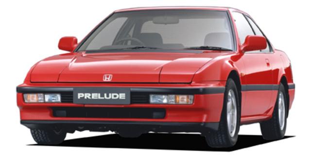 Honda Prelude Honda Prelude Si 1990 Japanese Vehicle