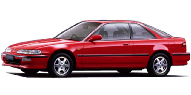 Honda Integra HONDA INTEGRA ZXi 1991 - Especificaciones de