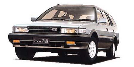 toyota sprinter carib (9/1989) search used cars