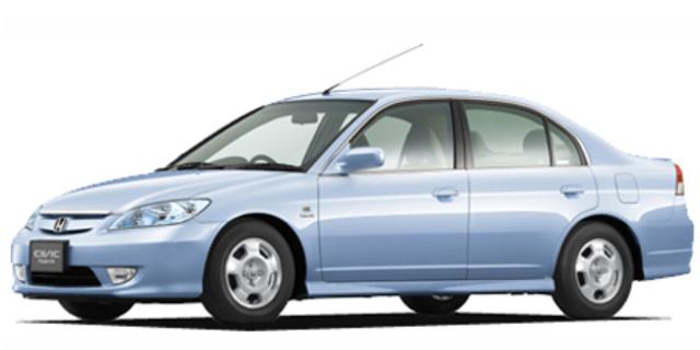 Honda Civic Dimensions >> Honda Civic Hybrid Base Grade Specs Dimensions And Photos